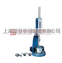 水泥维卡仪单价|ISO水泥稠度仪特价促销 KZJ-5000