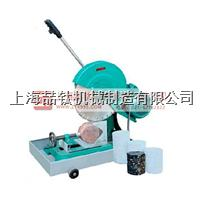 混凝土切片机,混凝土切片机专业制造 HQP-150