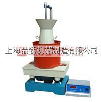 新标准HCY-A混凝土维勃稠度仪说明书 TCY-1