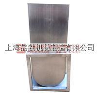 自密实混凝土试验箱|不锈钢自密实混凝土试验箱现货供应 U型