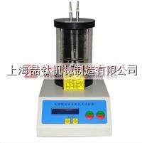 专业制造SYD-2806全自动沥青软化点仪|专业制造全自动沥青软化点仪 SYD-2806D