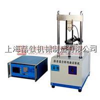沥青弯曲试验仪厂家现货_SYD-0715沥青弯曲试验仪至优产品 SYD-0715