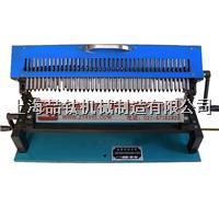 钢筋划线机 钢筋刻印机价格/参数/厂家/使用说明书 LD-40