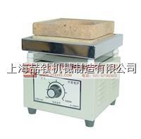 电炉现货|DLL-1单联电炉技术要求 DLL-1
