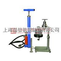 上海ANS-1泥浆失水量测定仪,泥浆失水量测定仪 NS-1