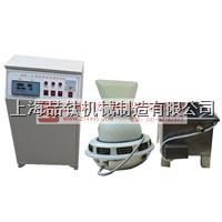 BYS-40养护室自动控制仪厂家_养护室自动控制仪使用方法 bys-3