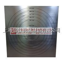 全不锈钢1米*1米混凝土坍落度及密度试验技术要求 ZMS-A