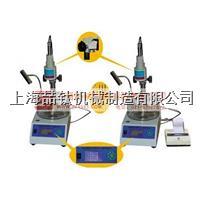 SZR-3电脑沥青针入度仪,上海沥青针入度测定仪 SZR-3