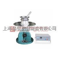 NLD-3水泥胶砂跳桌_水泥胶砂跳桌价格_水泥胶砂流动度跳桌厂家 NLD-3