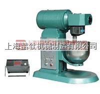 净浆搅拌机使用说明_净浆搅拌机使用方法 NJ-160A
