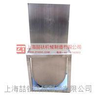 自密实混凝土U型流动仪质优价廉|自密实混凝土U型流动仪操作要求 U型