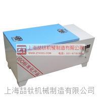 供应HJ-84混凝土养护箱价格 HJ-84