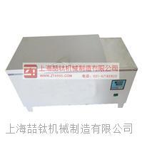 水泥养护箱,混凝土养护箱批发 SY-84