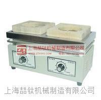 DLL-2双联电炉批发价格_上海万用电炉经验丰富 DLL-2