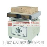 DLL-2双联电炉技术要求_上海万能电炉诚实可靠 DLL-1
