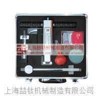 操作规程SJY-800B砂浆强度检测仪操作规程_砂浆强度检测仪售后周到 SJY-800B