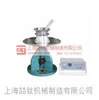 NLD-3水泥跳桌_保修三年水泥跳桌_上海水泥胶砂流动度跳桌 NLD-3
