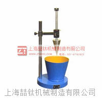 SC-145数显砂浆稠度仪,砂浆凝结稠度试验仪专业制造 SC-145