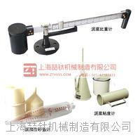 NA-1泥浆粘度计操作规程|上海NA-1泥浆粘度计哪里有 1006