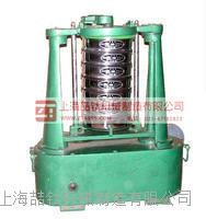 上海XSBP-200A拍击式标准振筛机报价 XSBP-200A