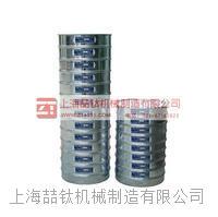 铜框直径300土壤筛至优产品|土壤筛使用方法 20-200