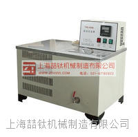 低温恒温水槽专业制造_THD-0510低温恒温槽厂家 THD-0506