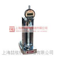 销售ISOBY-160水泥限制膨胀率仪|销售水泥限制膨胀率仪 BC-160