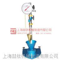 批发SZ-145砂浆稠度试验仪参数