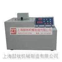 CZF-6水泥组分测定仪型号_厂家供应CZF-6水泥组分试验仪 CZF-6