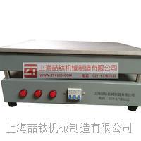 销售新款BGG-2.4电热板单价 BGG-2.4新款