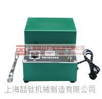 出售DF-4电磁制样矿石粉碎机价格 DF-4/DF-3