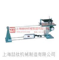 水泥胶砂试体成型台安全放心_ZS-15水泥胶砂振实台保修三年 ZT-96