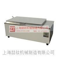 电热恒温水浴质优价廉_CF-B电热恒温水浴箱技术要求 CF-B