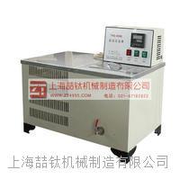 低温恒温水槽至优产品_THD-0510低温水浴槽长期批发 THD-0506