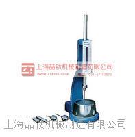 水泥维卡仪促销|ISO水泥凝结时间测定仪专业制造 KZJ-5000