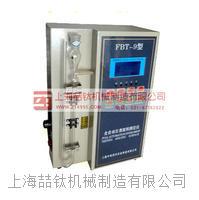 水泥勃氏比表面积仪价格|FBT-9水泥勃氏比安全放心 FBT-9