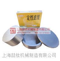 100*25砂浆保水率测定仪,新标准砂浆保水率测定仪上海 100*25