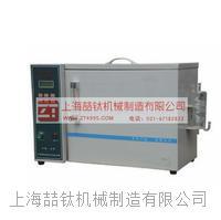 专业生产HTCL-5水泥氯离子含量分析仪图片 CCL-5
