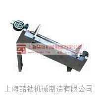 出售SP-354混凝土膨胀率仪|出售混凝土膨胀率仪 SP-354