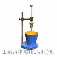 优质全新标准数显砂浆稠度仪 不锈钢稠度仪价格