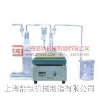 水泥定硫仪的厂家 水泥三氧化硫测定仪价格 水泥定硫仪DL-01A DL-01A