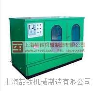 混凝土双刀岩石芯样切割机HQP-200 标准混凝土切割机价格