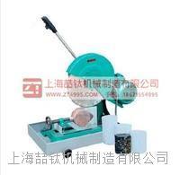 新型混凝土切割机 HQP-150 标准混凝土切换机规格