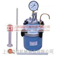 混凝土含气量仪厂家 直读式混凝土含气量测定仪