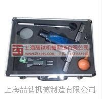 新型混凝土检测仪价格 HQG-1000 混凝土强度检测仪