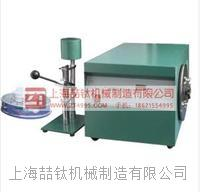 专业制造粘结指数测定仪NJ-2 标准优质粘结指数测定仪