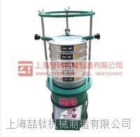 上海厂家直销电动振筛机,振筛机价格,供应电动振筛机