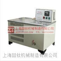 质量首选低温恒温水浴槽/低温水槽价格/最新恒温低温水浴槽规格 THD-0506