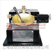 碟式液限仪/新款碟式液限仪价格/碟式液限仪供应商品 CSDS-1