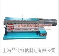 ZT-40电动钢筋打点机/质量首选钢筋划线机厂家
